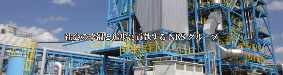 日本 再生 可能 エネルギー 株式 会社